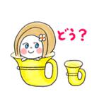 ハモリ~ナちゃん(個別スタンプ:04)