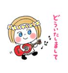 ハモリ~ナちゃん(個別スタンプ:07)