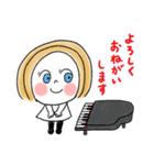 ハモリ~ナちゃん(個別スタンプ:08)