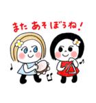 ハモリ~ナちゃん(個別スタンプ:13)