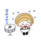 ハモリ~ナちゃん(個別スタンプ:18)