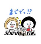 ハモリ~ナちゃん(個別スタンプ:19)