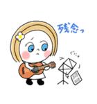 ハモリ~ナちゃん(個別スタンプ:20)