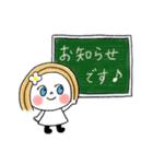 ハモリ~ナちゃん(個別スタンプ:21)