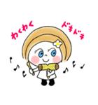ハモリ~ナちゃん(個別スタンプ:22)