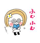 ハモリ~ナちゃん(個別スタンプ:27)