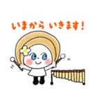 ハモリ~ナちゃん(個別スタンプ:31)