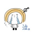 ハモリ~ナちゃん(個別スタンプ:35)