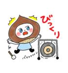 ハモリ~ナちゃん(個別スタンプ:36)