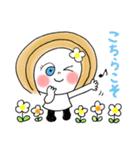 ハモリ~ナちゃん(個別スタンプ:37)