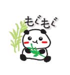 気まぐれパンダちゃん(個別スタンプ:01)