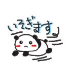 気まぐれパンダちゃん(個別スタンプ:04)