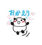 気まぐれパンダちゃん(個別スタンプ:06)
