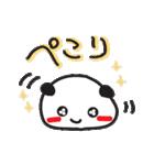 気まぐれパンダちゃん(個別スタンプ:08)