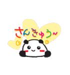 気まぐれパンダちゃん(個別スタンプ:12)