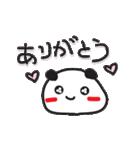 気まぐれパンダちゃん(個別スタンプ:13)