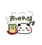 気まぐれパンダちゃん(個別スタンプ:16)