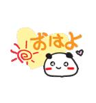 気まぐれパンダちゃん(個別スタンプ:17)