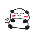 気まぐれパンダちゃん(個別スタンプ:18)