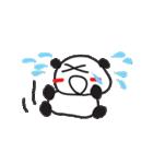 気まぐれパンダちゃん(個別スタンプ:19)