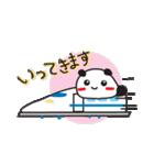 気まぐれパンダちゃん(個別スタンプ:22)