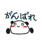 気まぐれパンダちゃん(個別スタンプ:23)