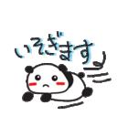 気まぐれパンダちゃん(個別スタンプ:24)