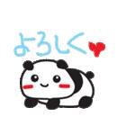 気まぐれパンダちゃん(個別スタンプ:28)