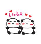 気まぐれパンダちゃん(個別スタンプ:30)