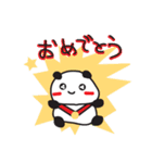 気まぐれパンダちゃん(個別スタンプ:32)