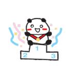 気まぐれパンダちゃん(個別スタンプ:33)