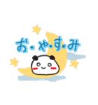 気まぐれパンダちゃん(個別スタンプ:35)