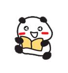 気まぐれパンダちゃん(個別スタンプ:38)