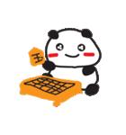 気まぐれパンダちゃん(個別スタンプ:39)