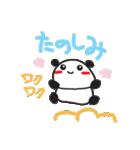 気まぐれパンダちゃん(個別スタンプ:40)