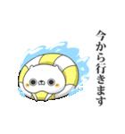 めちゃ動く!ねこなともだち夏(個別スタンプ:04)