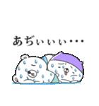 めちゃ動く!ねこなともだち夏(個別スタンプ:05)