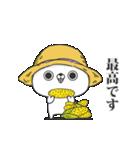 めちゃ動く!ねこなともだち夏(個別スタンプ:07)