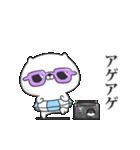 めちゃ動く!ねこなともだち夏(個別スタンプ:08)