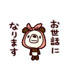 シャカリキぱんだ(基本セット)(個別スタンプ:1)