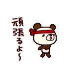 シャカリキぱんだ(基本セット)(個別スタンプ:2)