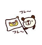 シャカリキぱんだ(基本セット)(個別スタンプ:3)