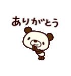 シャカリキぱんだ(基本セット)(個別スタンプ:4)