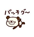 シャカリキぱんだ(基本セット)(個別スタンプ:10)