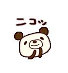 シャカリキぱんだ(基本セット)(個別スタンプ:12)
