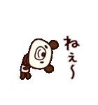 シャカリキぱんだ(基本セット)(個別スタンプ:14)