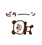 シャカリキぱんだ(基本セット)(個別スタンプ:16)