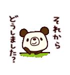 シャカリキぱんだ(基本セット)(個別スタンプ:20)
