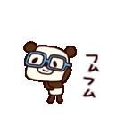 シャカリキぱんだ(基本セット)(個別スタンプ:22)