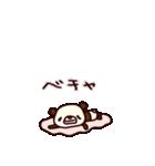 シャカリキぱんだ(基本セット)(個別スタンプ:23)